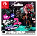 Octo Expansion download card JP.jpg