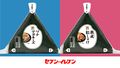 Japanese Splatfest Tuna Mayonnaise Onigiri vs Red Salmon Onigiri.jpg