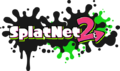 SplatNet 2 logo variant with green splat background.png