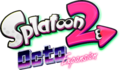 Octo Expansion logo.png