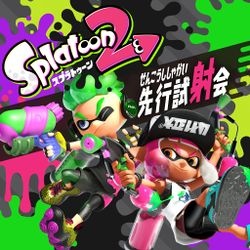 Splatoon2 Global Testfire HOME Menu Icon JP.jpg