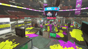 Goby Arena
