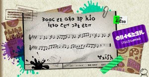 Splatoon Sunken Scroll 23.png