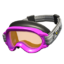 S2 Gear Headgear Splash Goggles.png