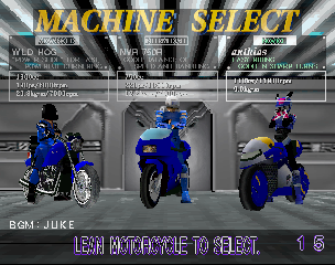 Cyber Cycles bike selection screen.png