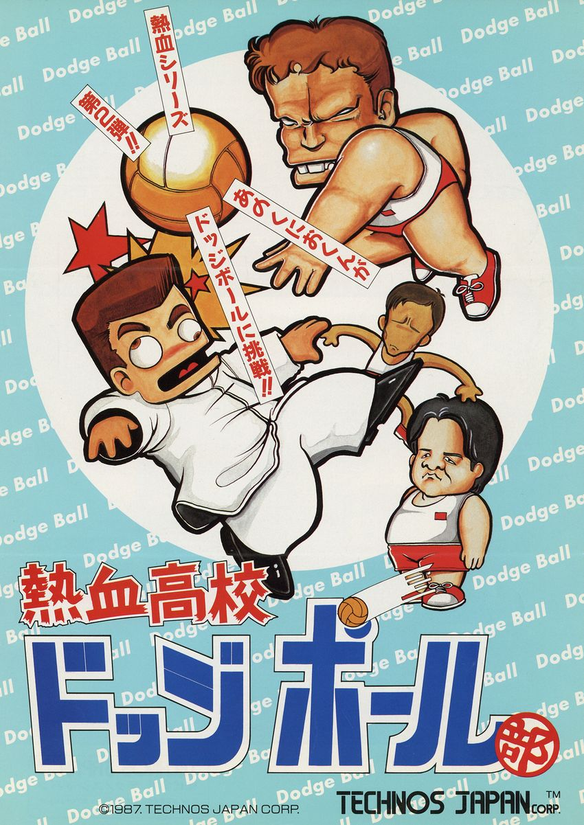 Box artwork for Super Dodge Ball.