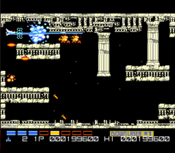 Gradius 2 Stage 3d.png