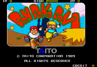 File:Don Doko Don title screen.png
