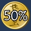 Naruto TBB Gold collector achievement.jpg