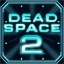 Dead Space 2 achievement Hard to the Core.jpg