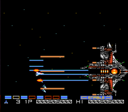 Gradius 2 Stage 3e.png