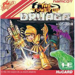 Box artwork for The Tower of Druaga.