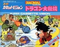 Box artwork for Dragon Ball: Dragon Daihikyou.