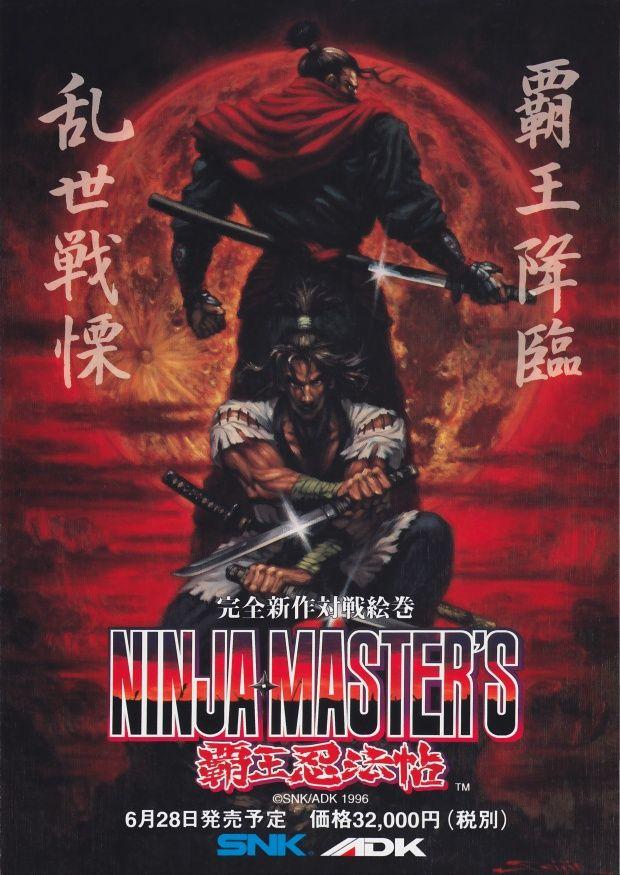 Ninja Master Game