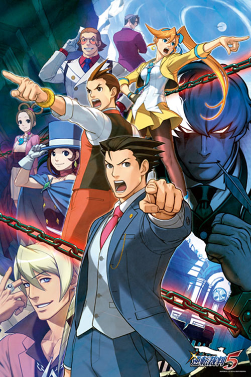 Phoenix Wright Ace Attorney Dual Destinies Walkthrough Strategywiki The Video Game Walkthrough And Strategy