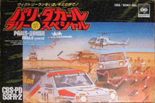 Jump Box For Cars >> Paris-Dakar Rally Special — StrategyWiki, the video game