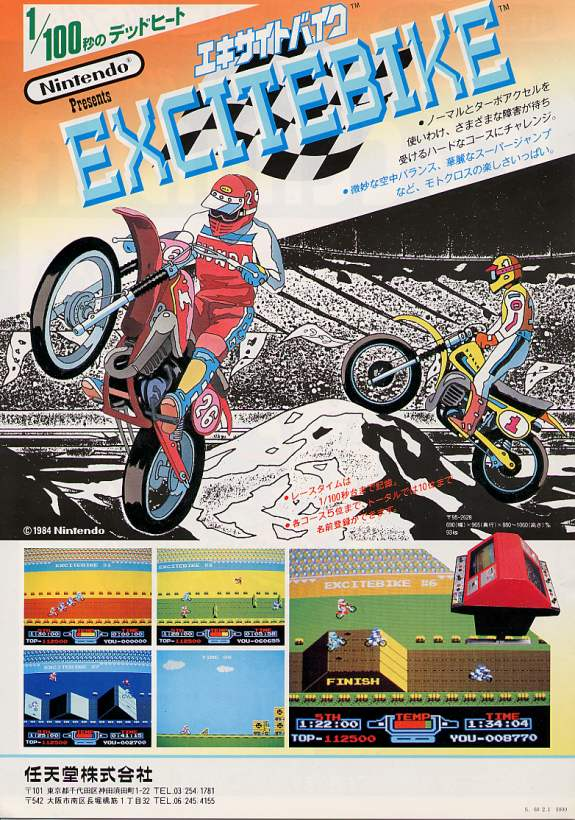 Vs Excitebike Strategywiki The Video Game Walkthrough