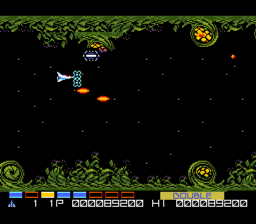 Gradius 2 Stage 2a.png