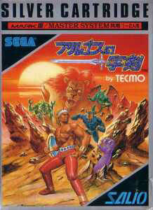 Box artwork for Argus No Juujiken.