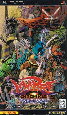 File:Vampire Chronicle PSP box.jpg