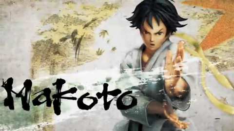Street Fighter IV/Characters/Makoto — StrategyWiki, the ...
