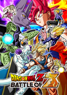 Box artwork for Dragon Ball Z: Battle of Z.