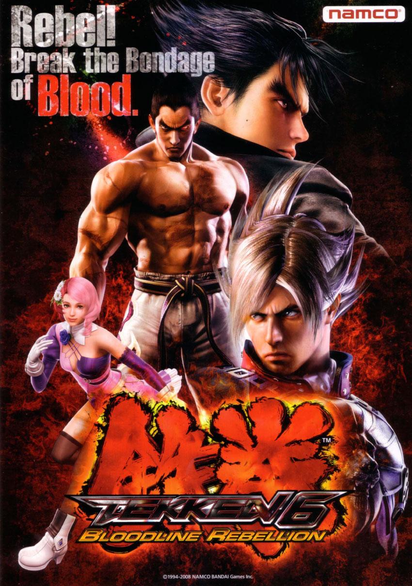 Tekken 6 Bloodline Rebellion Strategywiki The Video Game