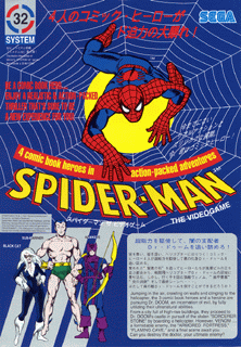 Box artwork for Spider-Man: The Video Game.
