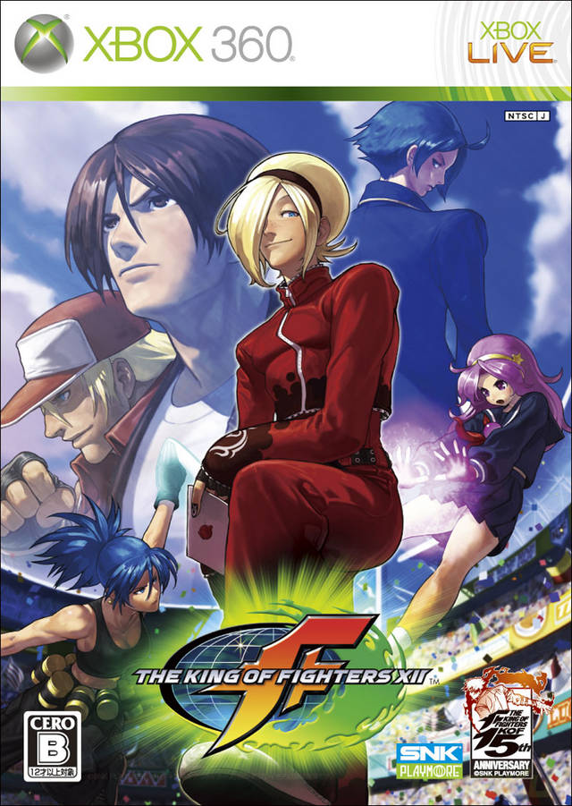 The King Of Fighters Xii Strategywiki The Video Game