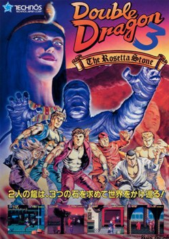 Box artwork for Double Dragon 3: The Rosetta Stone.