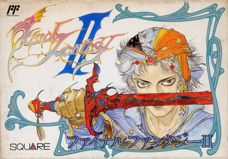 Final Fantasy II — StrategyWiki, the video game walkthrough and