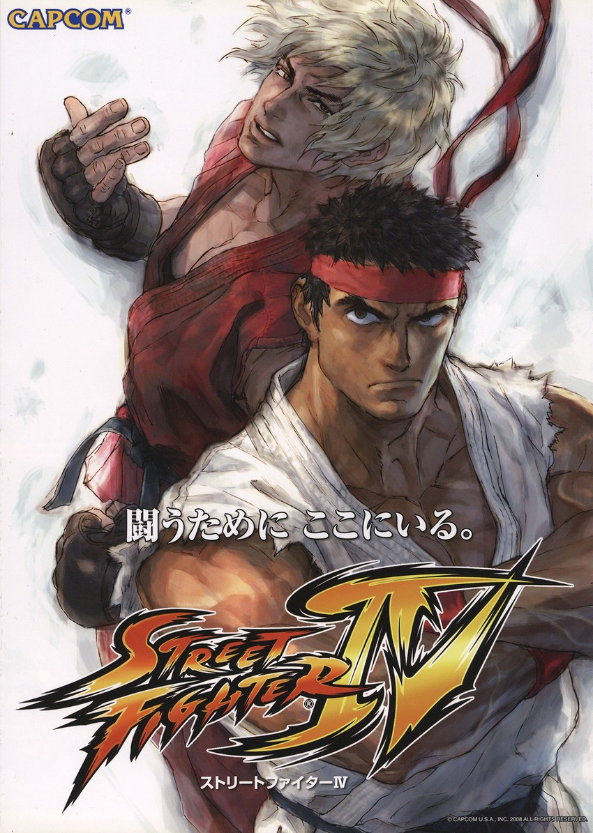 Street Fighter IV - StrategyWiki, the video game ...