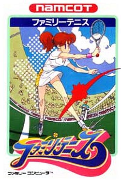 Box artwork for Family Tennis.
