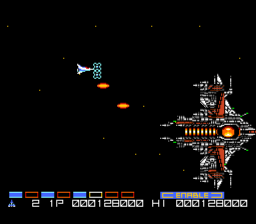 Gradius 2 Stage 2e.png