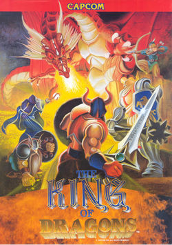 Box artwork for The King of Dragons.