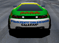 RV1 Team Project Dragoon.png