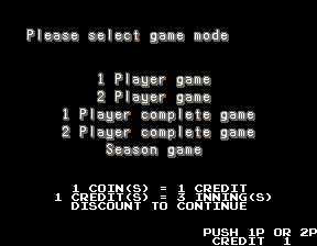 Great Sluggers '94 mode selection screen.png