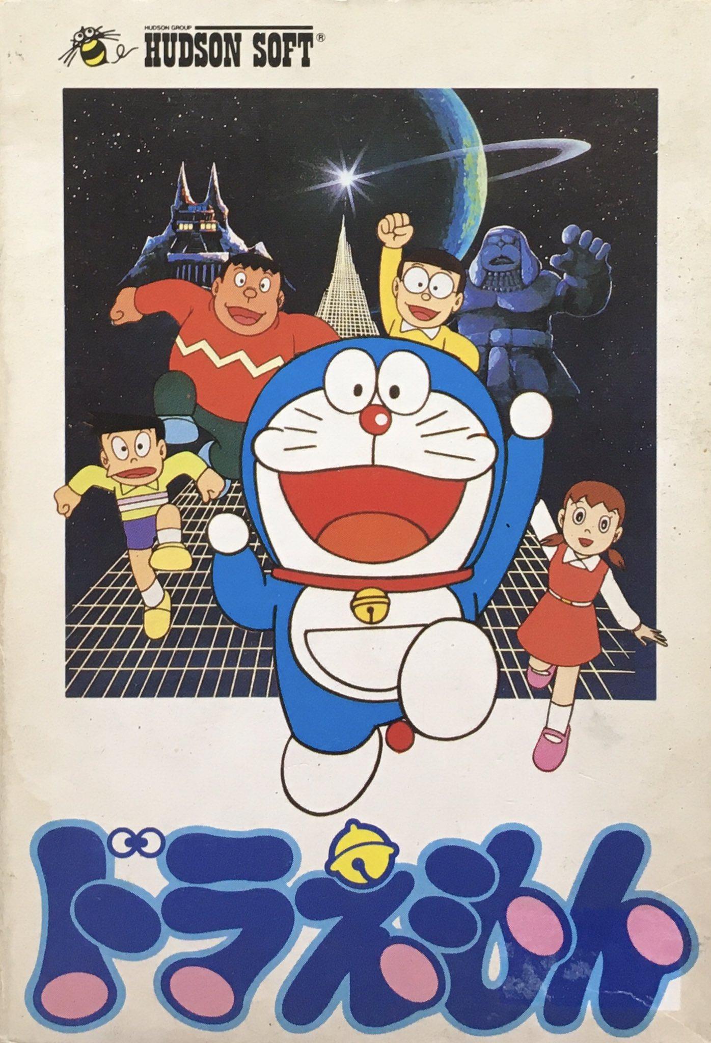 Doraemon - StrategyWiki, the video game walkthrough and ...