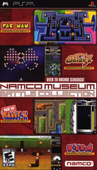 File:Namco museum battle collection PSP.jpg