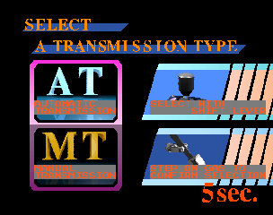 Ace Driver transmission selection screen.png