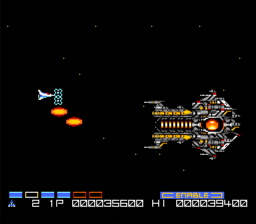Gradius 2 Stage 1g.png