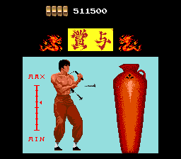 China Warrior mini-game.png