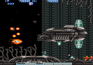 Gradius II Stage 2a.png