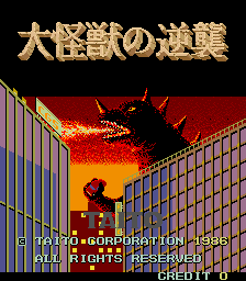 Box artwork for Daikaiju no Gyakushu.