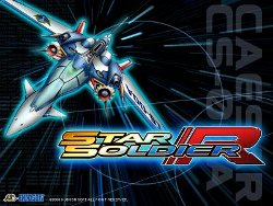 Box artwork for Star Soldier R.