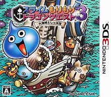 Box artwork for Slime MoriMori Dragon Quest 3: Taikaizoku to Shippo Dan.