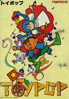 Box artwork for Toy Pop.