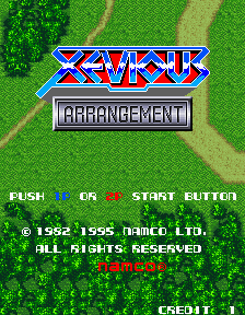 Box artwork for Xevious Arrangement.