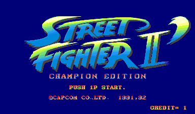 File:SF2CE title screen.png
