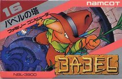 Box artwork for Babel no Tou.